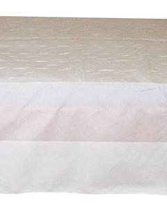 Alèse lavable et bordable pour lit de une personne